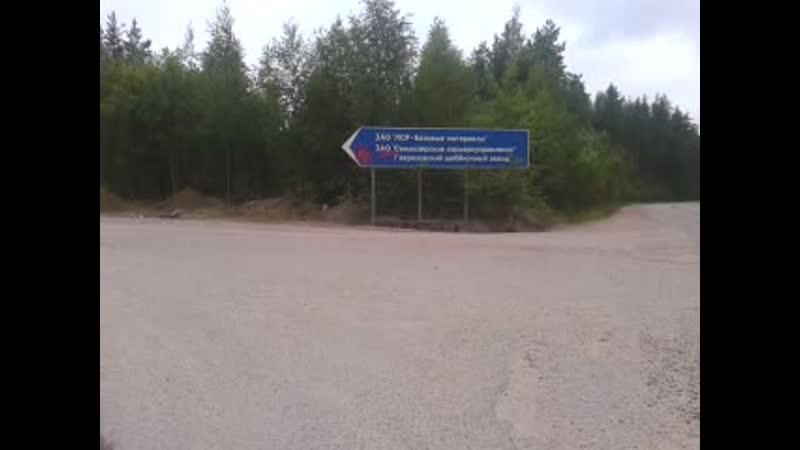 Video-2012-01-08-07-36-25