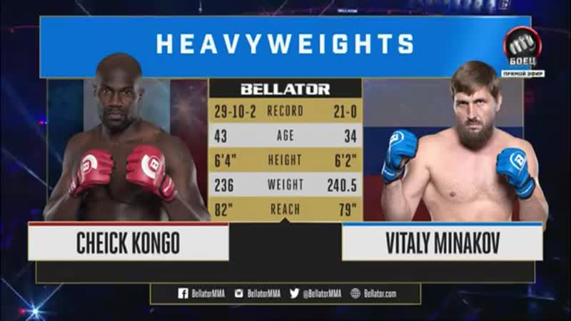 Cheick Kongo vs Vitaly Minakov FULL FIGHT 16 Feb 2019