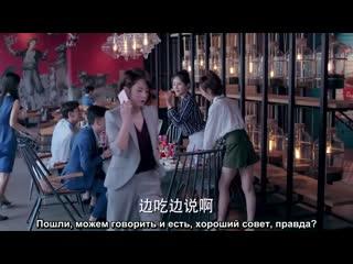 [TO Bamboo]  Непобедимая ты / Unbeatable You 1 серия (Русские субтитры)