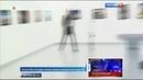 Вести в 20 00 Выстрел в спину видеозапись нападения на российского посла в Турции