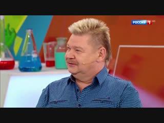 Николай Бандурин и его жена Марина в программе О самом главном