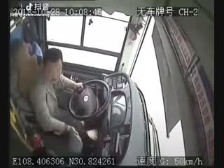 Китайская девка погубила людей