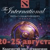 The International 2019 Алматы PubStomp