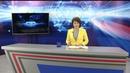 18 июля - Новости Тверской области | Вести Тверь 17:00