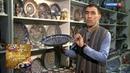 Пряничный домик Узоры Узбекистана Телеканал Культура
