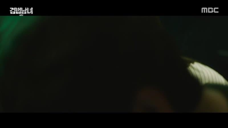 Парочка следователей 2 сезон 16 серия ( Озвучка HighHopes )
