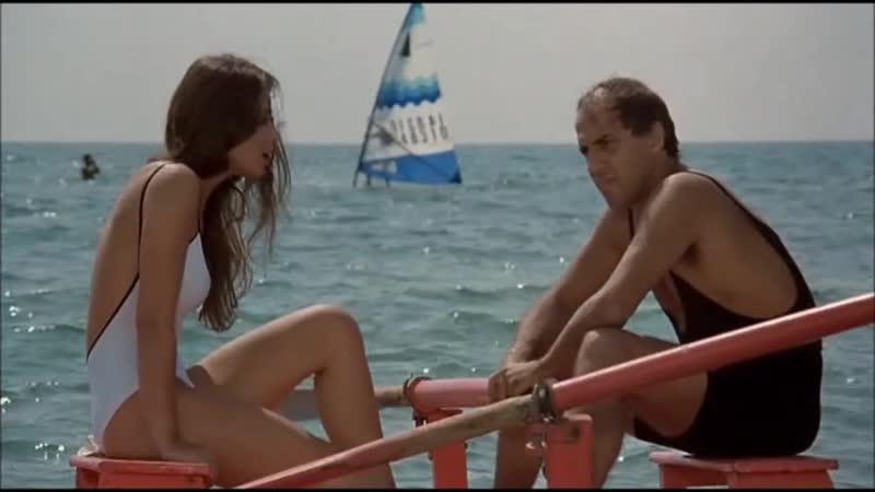 Cristina (Innamorato pazzo,1981)