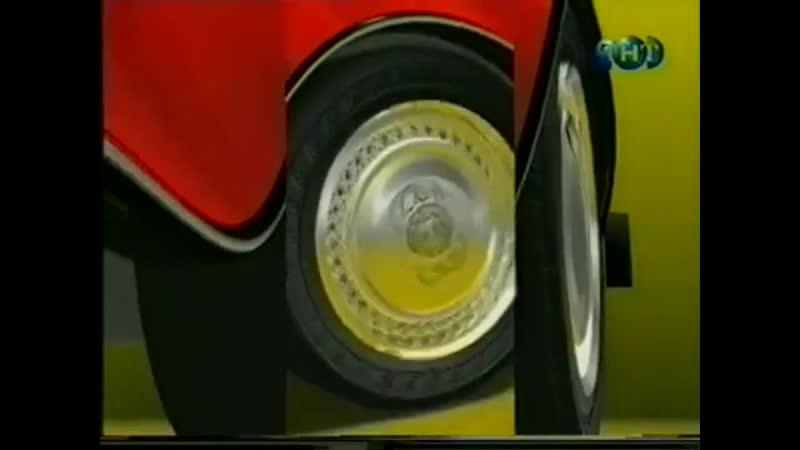 (staroetv.su) Межпрограммная заставка (ТНТ, 17.05.1999—18.08.2002) Колёса