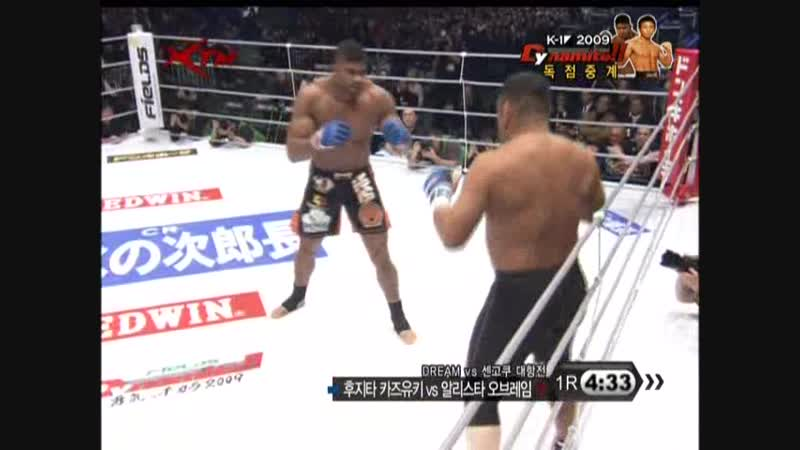 Alistar overeem vs Kazuyuki Fujita [K-1 Dynamite 2009]