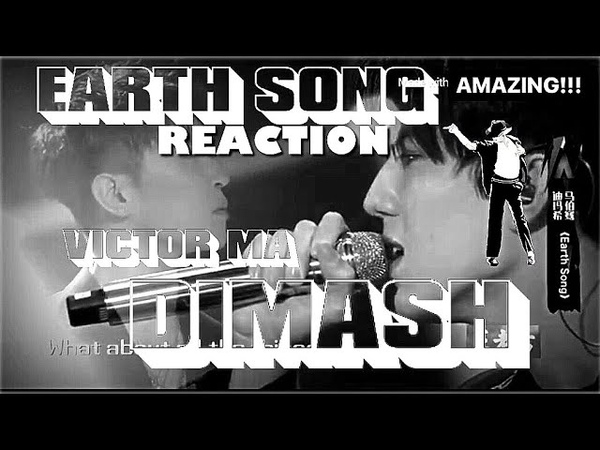 DIMASH ft VICTOR MA | EARTH SONG | REACTION by Zeus - reposted/Copyrights issues