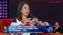 Тетяна Чорновол повідомила скандальні подробиці кандидата у прем'єри Олексія Гончарука