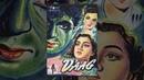 Daag 1952 Old Full Hindi Movie Dilip Kumar Nimmi Movies Heritage