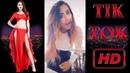 Tik Tok Roman Havası Dün Gece Bir Rüya Gördüm TikTok Challenge TikTok Musically TikTok Compilation