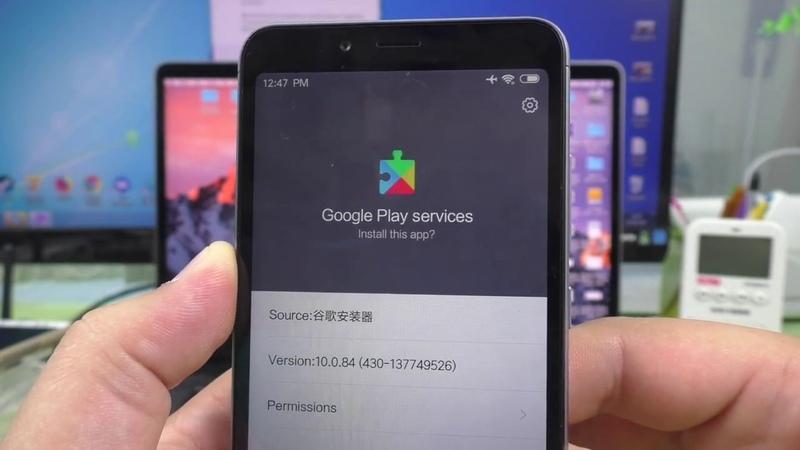 Как установить GApps Google Play Services на MiUi 10