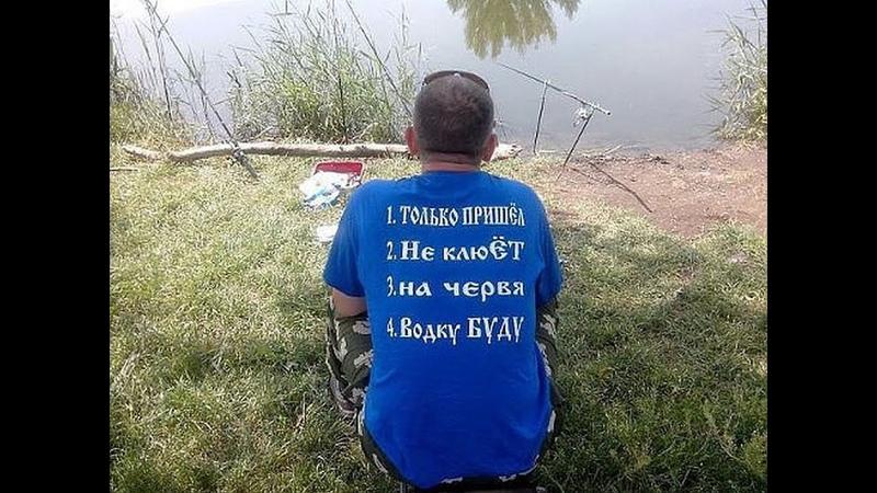 Рыбацкий эпизод из жизни пенсионера !