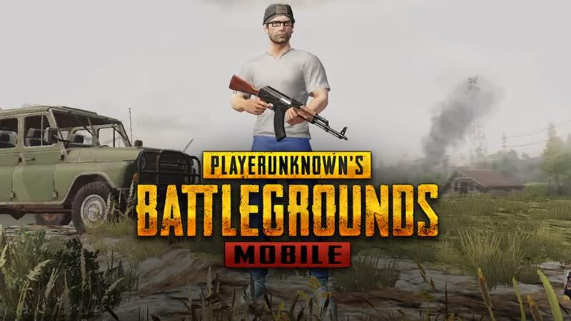 Стрим PUBG Mobile - 19.08 - Заходи, покатаем! - Играем с подписчиками