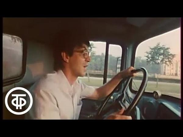 Юрий Шевчук и группа ДДТ Дождь (1986)