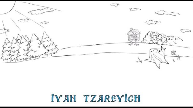 Иван Царевич и серый волк - Фигурное катание_Ivan Tsarevich and the Grey Wolf .mp4