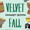 Переключая волны: Velvet Fall