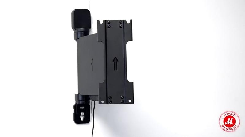 Моторизованный кронштейн для телевизора Brateck PLB M04 441