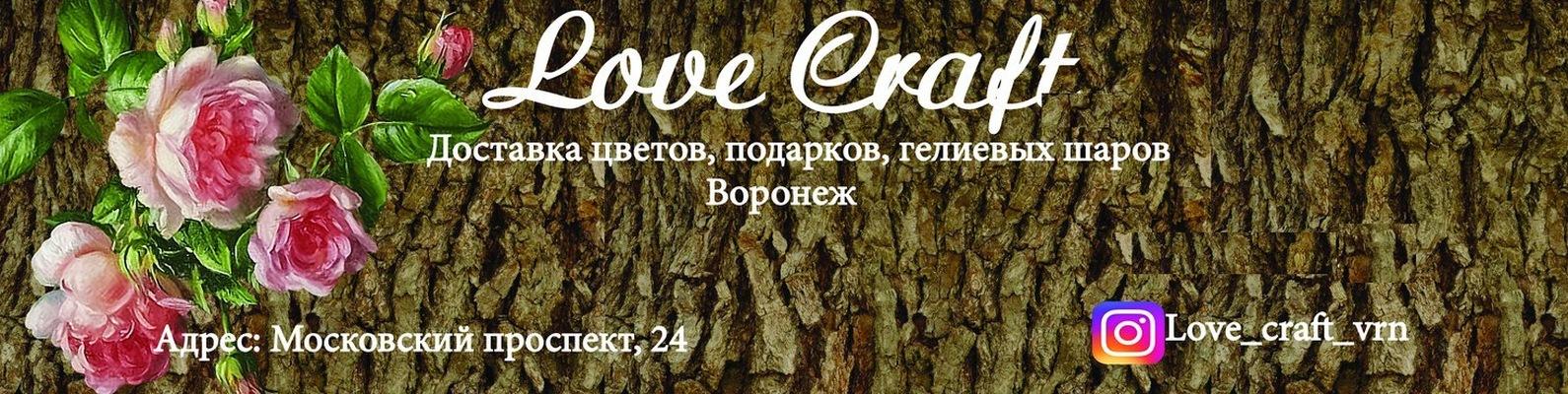 dostavka-tsvetov-moskovskiy-prospekt