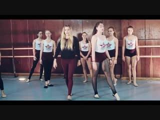 """Учим Танец """"КАЗКА-ПЛАКАЛА"""". Танцевальная связка . Современный танец."""