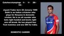 Indian Cricketer (Jayant Yadav) Biography Detail