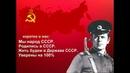 От Народа СССР тебе пристав-исполнитель ФССП ИУК РФ.
