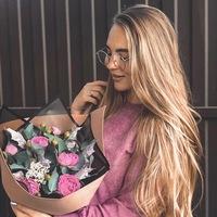 Катя Айвазовская