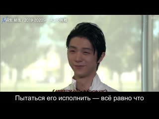 Yuzuru hanyu interview after aci on fs tv