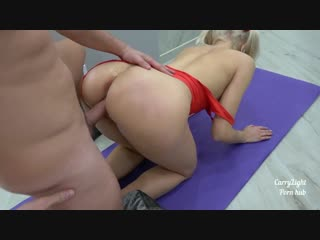 CarryLight -Yoga Pants and cowgirl (2019) [blowjob, creampie, all sex, blonde, pornhub]