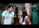 Ningi Jaaripadda