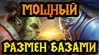JohnnyCage(HUM) vs Bizzare(ORC). Паладин первым и размен базами. Cast #26 [Warcraft 3]