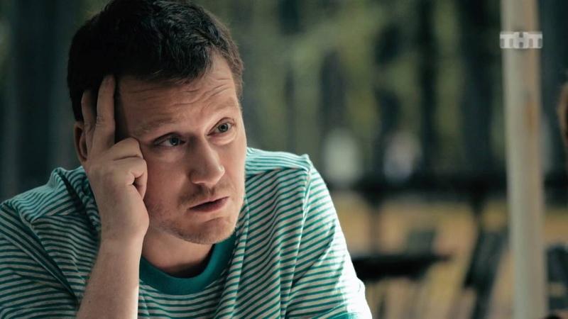 Озабоченные, или Любовь зла - 1 сезон, 12 серия