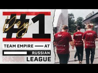 Team Empire на Russian Major League #1
