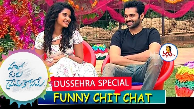 Hero Ram and Anupama Parameswaran Funny Chit Chat Hello Guru Prema Kosame Vanitha TV