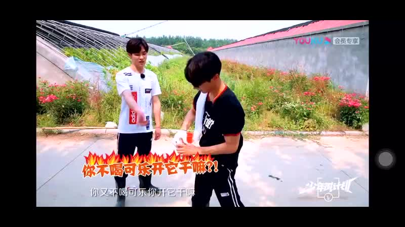 Kun : you don't drink cola why are you even opening it ? ten : im helping you kun : wah really ? ( you ) suddenly became so warm