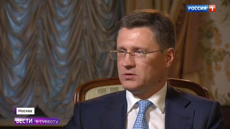 Новак Украина прокручивает газ через счетчик а США вредят мировой экономике