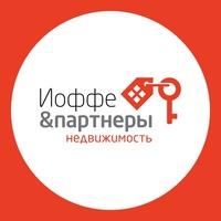 Логотип Иоффе и Партнеры / Твой дом Владимир