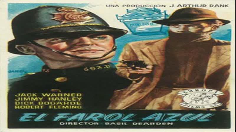Cine clásico.-El farol azul.- (1950).Español