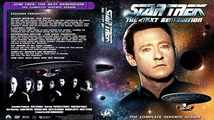 Звёздный путь Следующее поколение 174 Родословная 1994 фантастика боевик приключения