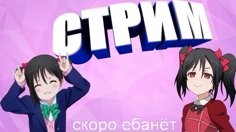 Иван Чечурин - live via Restream.io