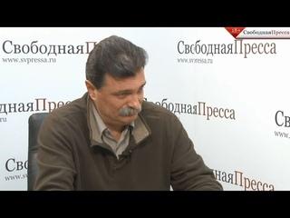 Юрий Болдырев:Узнать мотивацию нынешней власти помогли бы психологи и полиграф ()