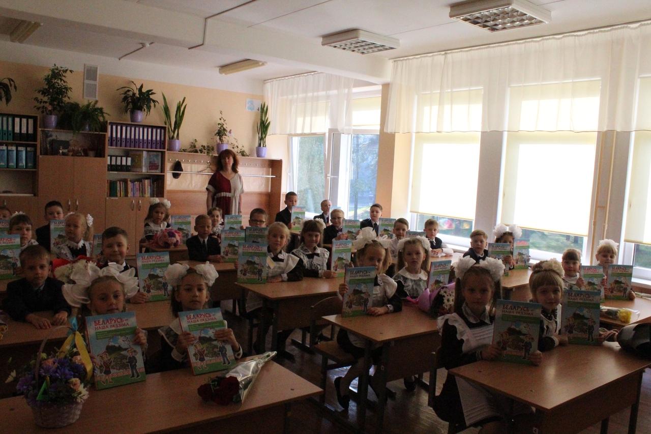 Как прошел первый учебный день в гимназии №1 2