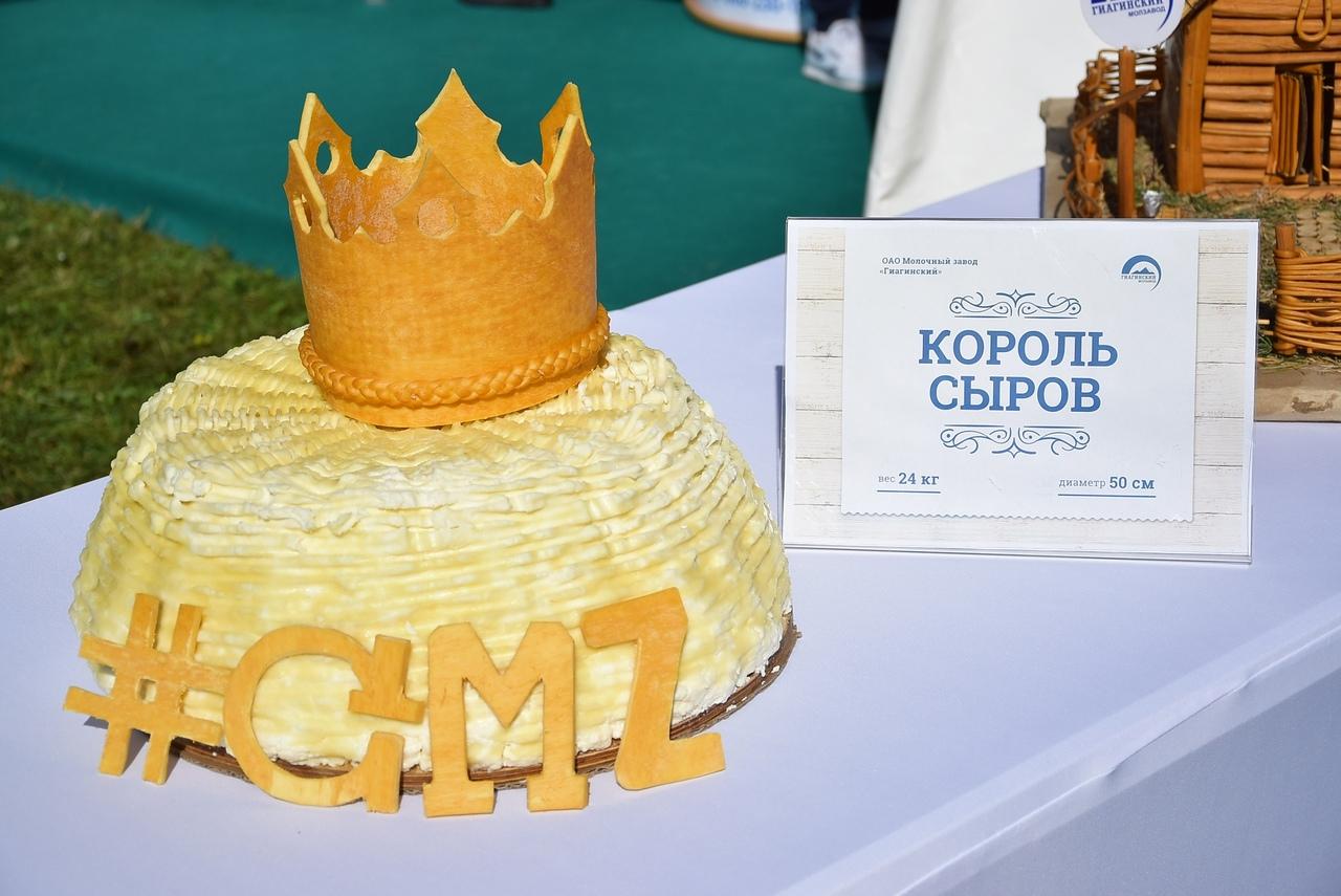 Афиша 21.о9 Фестиваль АДЫГЕЙСКОГО СЫРА