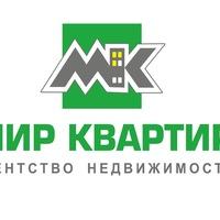Фотография Екатерины Крашенинниковой