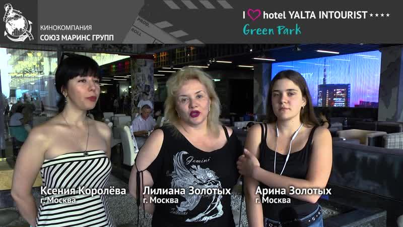 Гостья из Москвы рассказала о том почему в Отеле Yalta Intourist исполняются желания