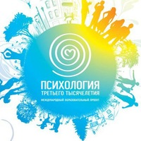 "Логотип Клуб ""ПСИХОЛОГИЯ 3000"" Омск"
