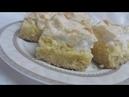 TVOROGLI PISHIRIQ Творожный пирог с безе
