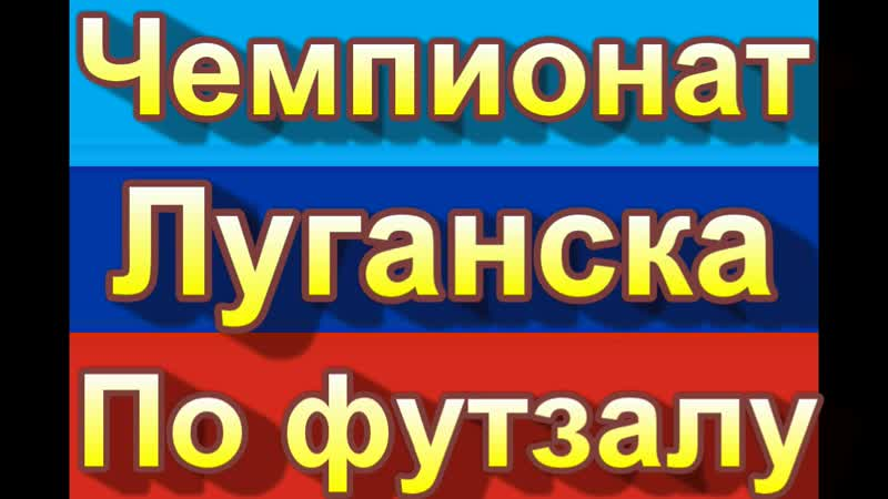 VostokFP Фортуна